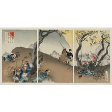 Nitei: A Great Victory: Our Cavalry Driving Back Enemies at Sandaishi and Infantry Occupying Fenghuangcheng (Waga kihei Sandaishi no teki o gekitai shi Hôôjô o senryô su dai shôri no zu) - Museum of Fine Arts