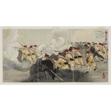 Migita Toshihide: The First Land Battle (Rikujô no daiissen) - Museum of Fine Arts
