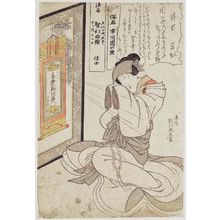 Utagawa Kuninao: Memorial Portrait of Actor - ボストン美術館