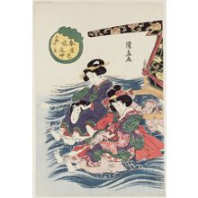 Utagawa Kuninao: Spring Scenery: Girls on the Tôkaidô Road, a Triptych (Haru keshiki musume dôchû sanmai tsuzuki) - Museum of Fine Arts