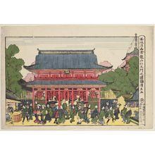 Utagawa Kuninao: The Niô Gate at Kinryûzan Temple (Kinryûzan Niômon no zu), from the series Newly Published Perspective Prints (Shinpan uki-e) - ボストン美術館