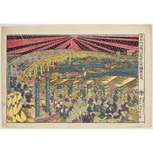 Utagawa Kuninao: Night View of the River Opening Celebrations at Ryôgoku Bridge in the Eastern Capital (Tôto Ryôgokubashi kawabiraki yakei no zu) - Museum of Fine Arts
