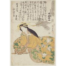Utagawa Kuninao: Actor Nakamura Matsue as the Courtesan Nanaura - ボストン美術館