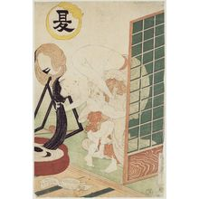 Utagawa Kuninao: Summer (Natsu) - ボストン美術館