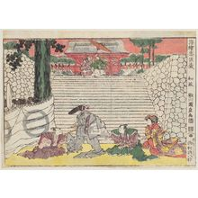 Utagawa Kuninao: Act I (Shodan), from the series Perspective Pictures of the Storehouse of Loyal Retainers (Uki-e Chûshingura) - ボストン美術館