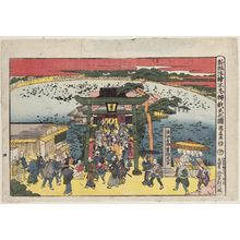 Utagawa Kuninao: Shinobazu Benten Shrine (Shinobazu Benten no zu), from the series Newly Published Perspective Prints (Shinpan uki-e) - ボストン美術館