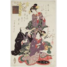 Utagawa Kunimaru: Calligraphy (Sho), from an untitled series of the Four Accomplishments (Kinkishoga) - ボストン美術館