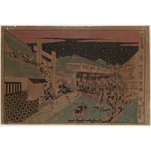 Utagawa Kuninao: Act XI (Jûichidanme), from the series Perspective Pictures of the Storehouse of Loyal Retainers (Uki-e Chûshingura) - Museum of Fine Arts