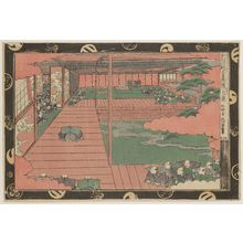 Utagawa Kuninao: Act IV (Yodanme no zu), from the series Newly Published Perspective Pictures of the Storehouse of Loyal Retainers (Shinpan uki-e Chûshingura) - Museum of Fine Arts