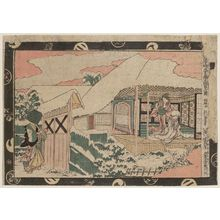 Utagawa Kuninao: Act IX (Kudanme no zu), from the series Newly Published Perspective Pictures of the Storehouse of Loyal Retainers (Shinpan uki-e Chûshingura) - Museum of Fine Arts