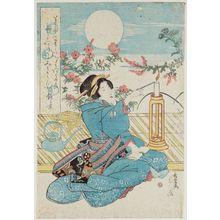 Utagawa Kunimaru: Woman seated beside a lighted candle on a stand - ボストン美術館