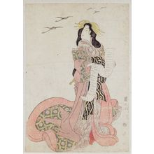 Utagawa Kunimaru: Standing woman holding long letter and looking over shoulder. Geese above - ボストン美術館
