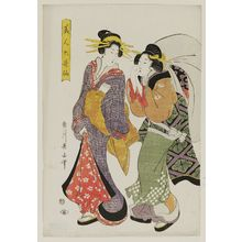 Kikugawa Eizan: Two Women with Bedding, from the series Beautiful Women as the Six Poetic Immortals (Bijin Rokkasen) - Museum of Fine Arts