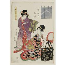 菊川英山: Shimomura no bosetsu, Edo sunago kôguya hakkei - ボストン美術館