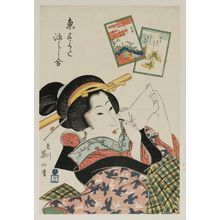 Kikugawa Eizan: Kochô, from the series Eastern Figures Matched with the Tale of Genji (Azuma sugata Genji awase) - Museum of Fine Arts