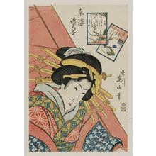 Kikugawa Eizan: Kôbai, from the series Eastern Figures Matched with the Tale of Genji (Azuma sugata Genji awase) - Museum of Fine Arts