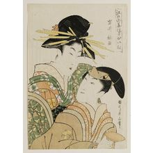 菊川英山: Actor and Courtesan, from the series Flowers of Edo Who Are Fans of Actors (Edo no hana yakusha hiiki) - ボストン美術館
