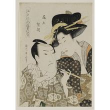 Kikugawa Eizan: Actor and Courtesan, from the series Flowers of Edo Who Are Fans of Actors (Edo no hana yakusha hiiki) - Museum of Fine Arts