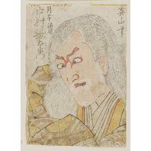 菊川英山: Actor Nakamura Utaemon - ボストン美術館