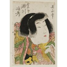Kikugawa Eizan: Actor Segawa Rokô as Kintarô - Museum of Fine Arts