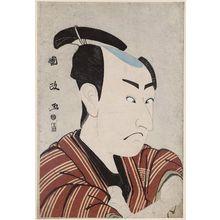 歌川国政: Actor Ichikawa Omezô - ボストン美術館