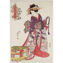 Utagawa Toyokiyo: Imayô bijin musume awase - ボストン美術館