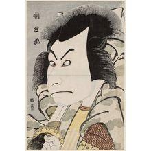 Utagawa Kunimasa: Actor Nakamura Nakazô II - Museum of Fine Arts