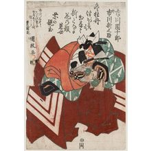 Utagawa Kunimune II: Actors Ichikawa Danjûrô and Ichikawa Shinnosuke - Museum of Fine Arts
