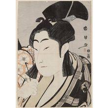 Utagawa Kunimasa: Actor Nakamura Noshio II as Sakuramaru - Museum of Fine Arts