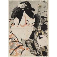 Utagawa Kunimasa: Actor Ichikawa Yaozô III as Umeômaru - Museum of Fine Arts