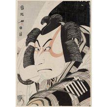 Utagawa Kunimasa: Actor Nakamura Nakazô II as Matsuômaru - Museum of Fine Arts