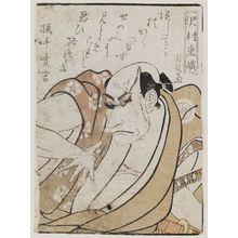 Utagawa Kunimasa: Actor Sawamura Tôzô, from the book Yakusha gakuya tsû (Actors in Their Dressing Rooms) - Museum of Fine Arts