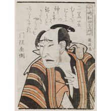 Utagawa Kunimasa: Actor Nakajima Wadaemon, from the book Yakusha gakuya tsû (Actors in Their Dressing Rooms) - Museum of Fine Arts