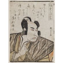 Utagawa Kunimasa: Actor Bandô Mitsugorô II, from the book Yakusha gakuya tsû (Actors in Their Dressing Rooms) - Museum of Fine Arts