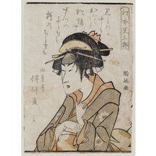 歌川国政: Actor Matsumoto Yonesaburô, from the book Yakusha gakuya tsû (Actors in Their Dressing Rooms) - ボストン美術館
