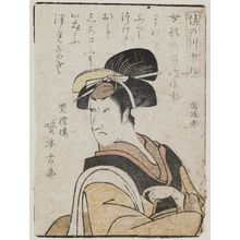 Utagawa Kunimasa: Actor Sanogawa Ichimatsu III, from the book Yakusha gakuya tsû (Actors in Their Dressing Rooms) - Museum of Fine Arts