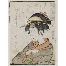 歌川国政: Actor Segawa Kikusaburô, from the book Yakusha gakuya tsû (Actors in Their Dressing Rooms) - ボストン美術館