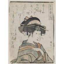 Utagawa Kunimasa: Actor Iwai Kumesaburô, from the book Yakusha gakuya tsû (Actors in Their Dressing Rooms) - Museum of Fine Arts