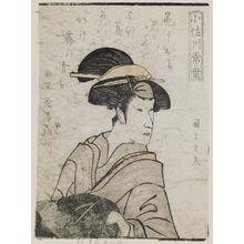 Utagawa Kunimasa: Actor Osagawa Tsuneyo II, from the book Yakusha gakuya tsû (Actors in Their Dressing Rooms) - Museum of Fine Arts