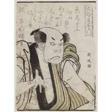Utagawa Kunimasa: Actor Ôtani Tomoemon, from the book Yakusha gakuya tsû (Actors in Their Dressing Rooms) - Museum of Fine Arts