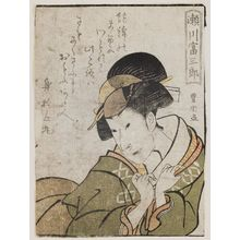 Utagawa Toyokuni I: Actor Segawa Tomisaburô, from the book Yakusha gakuya tsû (Actors in Their Dressing Rooms) - Museum of Fine Arts