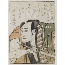 Utagawa Kunimasa: Actor Kirinoya Monzô, from the book Yakusha gakuya tsû (Actors in Their Dressing Rooms) - Museum of Fine Arts