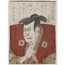 Utagawa Kunimasa: Actor Ichikawa Tomozô from Kamigata, from the book Yakusha gakuya tsû (Actors in Their Dressing Rooms) - Museum of Fine Arts