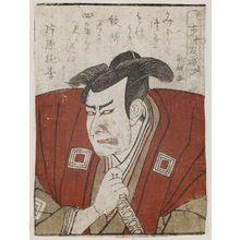 歌川国政: Actor Ichikawa Tomozô from Kamigata, from the book Yakusha gakuya tsû (Actors in Their Dressing Rooms) - ボストン美術館