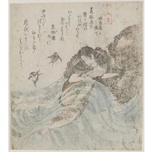 Utagawa Kunimitsu: Awabi Diver. Series: Bijin Awase. - Museum of Fine Arts