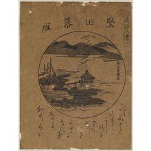 Utagawa Toyokiyo: Descending Geese at Katada (Katada rakugan), from the series Eight Views of Ômi (Ômi hakkei) - ボストン美術館