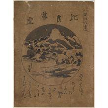 Utagawa Toyokiyo: Twilight Snow at Hira (Hira bosetsu), from the series Eight Views of Ômi (Ômi hakkei) - ボストン美術館