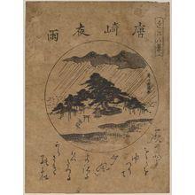 Utagawa Toyokiyo: Night Rain at Karasaki (Karasaki yau), from the series Eight Views of Ômi (Ômi hakkei) - ボストン美術館