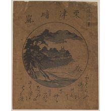 Utagawa Toyokiyo: Clearing Weather at Awazu (Awazu seiran), from the series Eight Views of Ômi (Ômi hakkei) - ボストン美術館