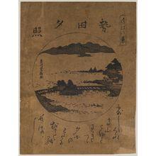 Utagawa Toyokiyo: Sunset Glow at Seta (Seta sekishô), from the series Eight Views of Ômi (Ômi hakkei) - ボストン美術館